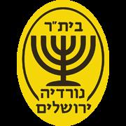 AS耶路撒冷